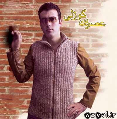 رحیم شهریاری - تویلار موبارک